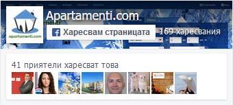 Apartamenti Facebook