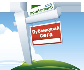 Стани част от apartamenti.com