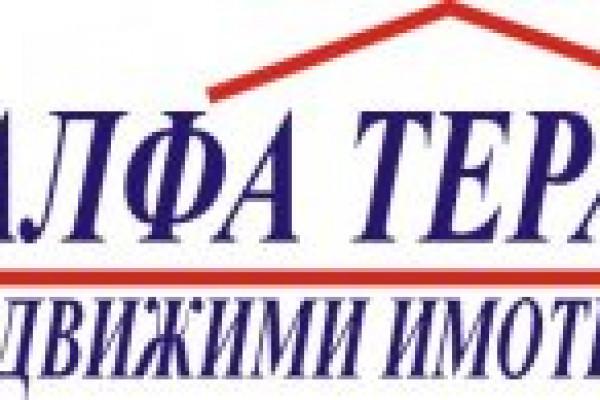 Алфа Тера лого