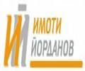 Имоти Йорданов ЕООД лого