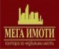 Мега Имоти М лого