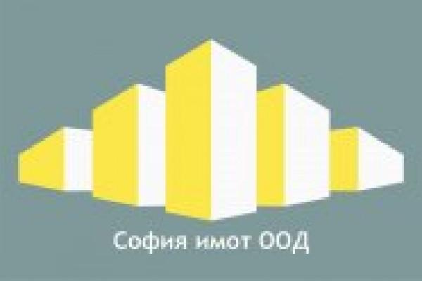 София Имот ООД лого