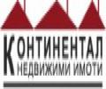 Контитентал лого