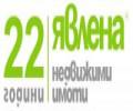 ЯВЛЕНА лого