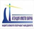 ИМОТИ ВАРНА лого