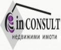 Кантора Ин Консулт лого
