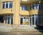 Офис, Велико Търново, Колю Фичето