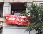 Двустаен апартамент, София, Надежда 2