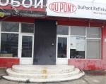 Офис, Варна, Метро