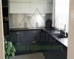 Тристаен апартамент, София, Крива Река