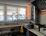 Офис Варна Лк Тракия