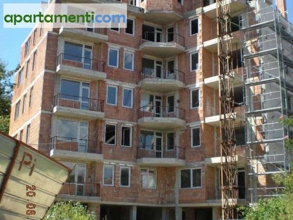 Апартаменти Плевен Център 1