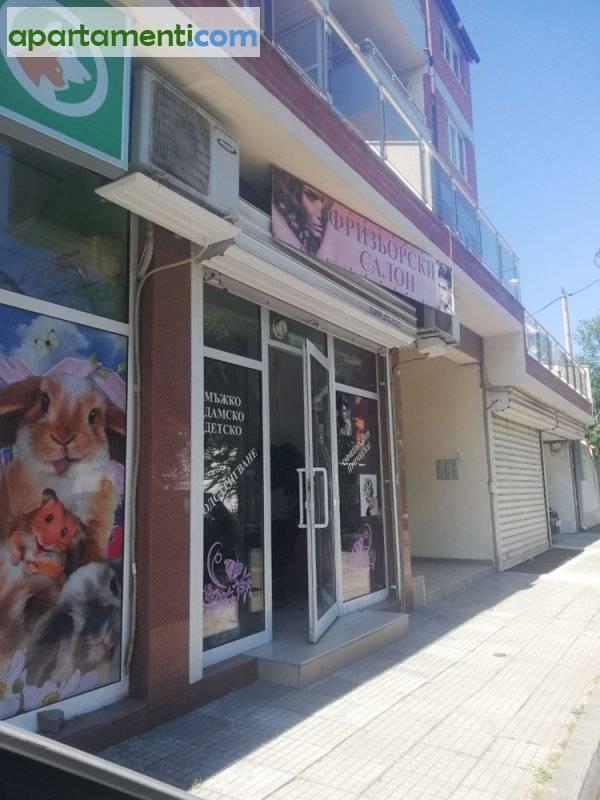 Офис, Пловдив, Въстанически 5