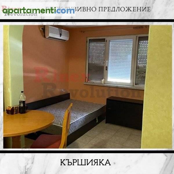 Едностаен апартамент, Пловдив, Кършияка 1