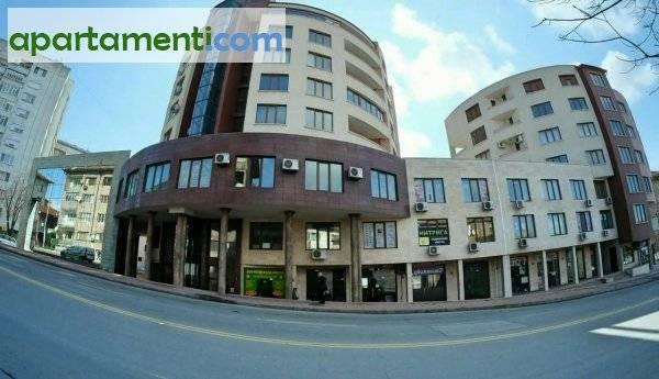Офис, Хасково, Център 1