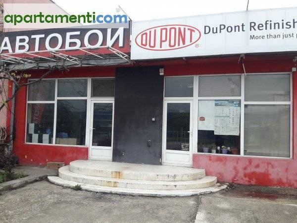 Офис, Варна, Метро 2