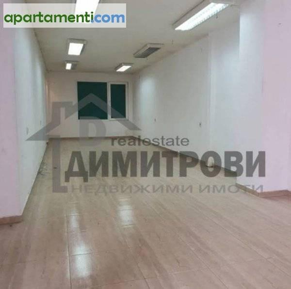 Офис Варна Спортна Зала 2