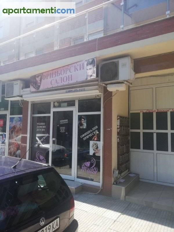 Офис, Пловдив, Въстанически 10