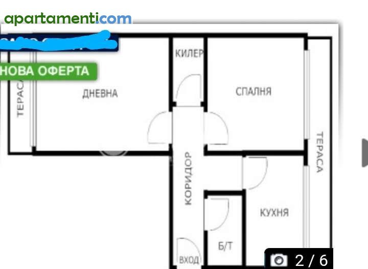 Тристаен апартамент Варна  Чайка 3