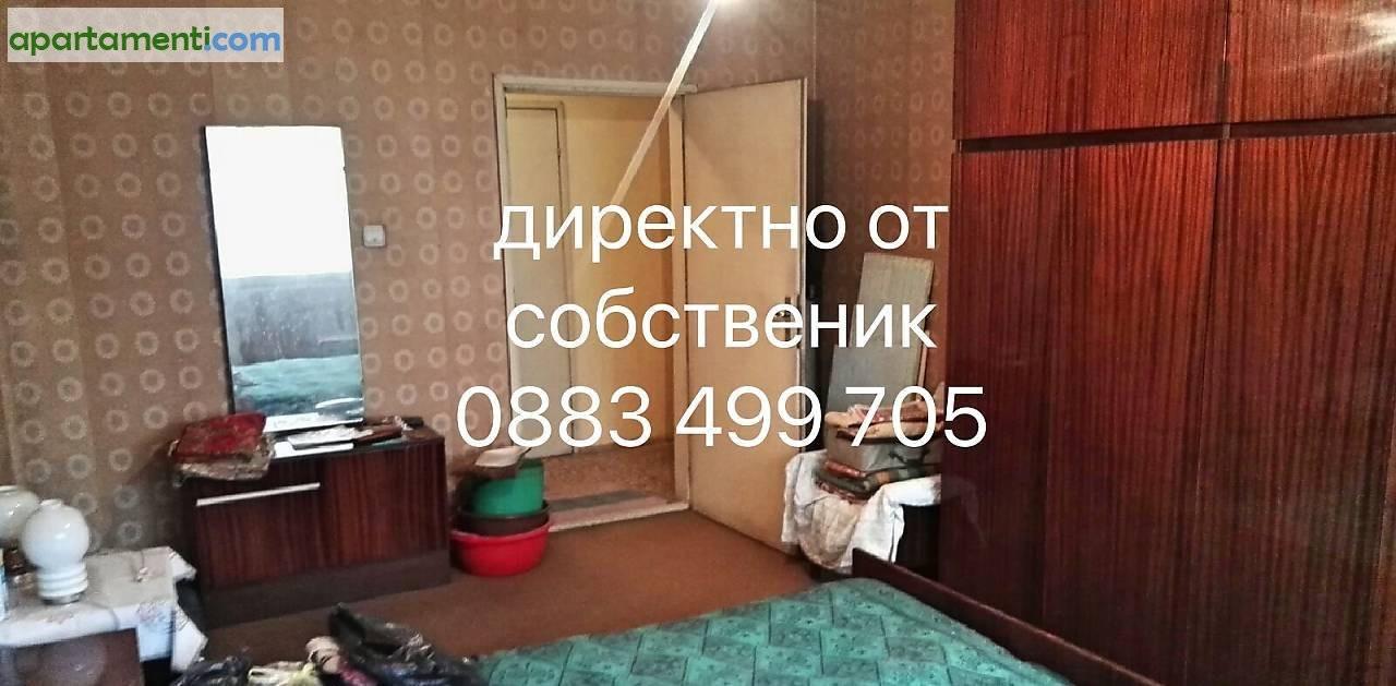 Тристаен апартамент Русе  Родина 2 4