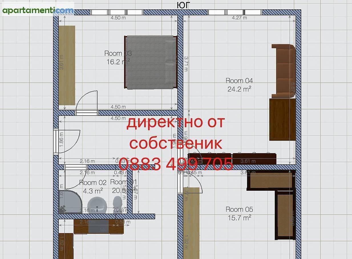 Тристаен апартамент Русе  Родина 2 8