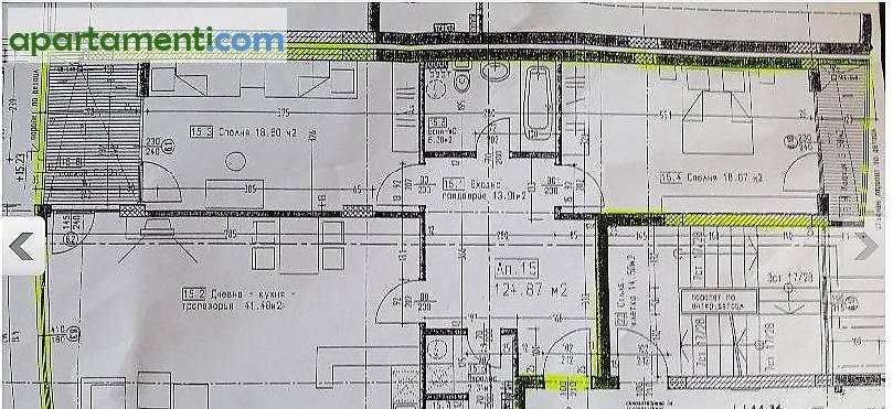 Многостаен апартамент Варна  Център 7