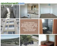 Двустаен апартамент, Варна, Владиславово