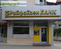 Офис Пловдив Младешки хълм