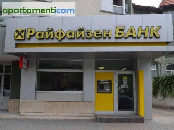 Офис Пловдив Младешки хълм 1
