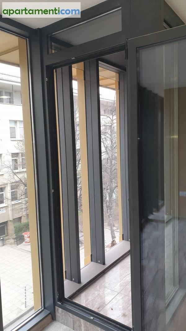 Офис, София, Иван Вазов 7