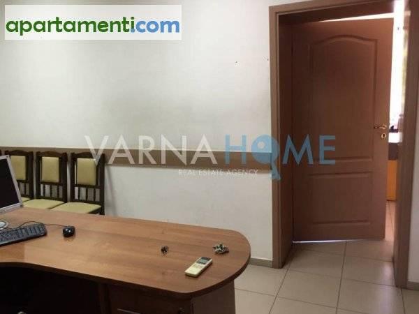 Офис Варна Център 1