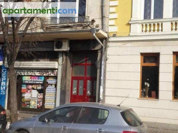 Двустаен апартамент София Сердика 1
