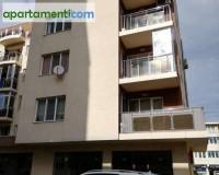 Тристаен апартамент Силистра Център