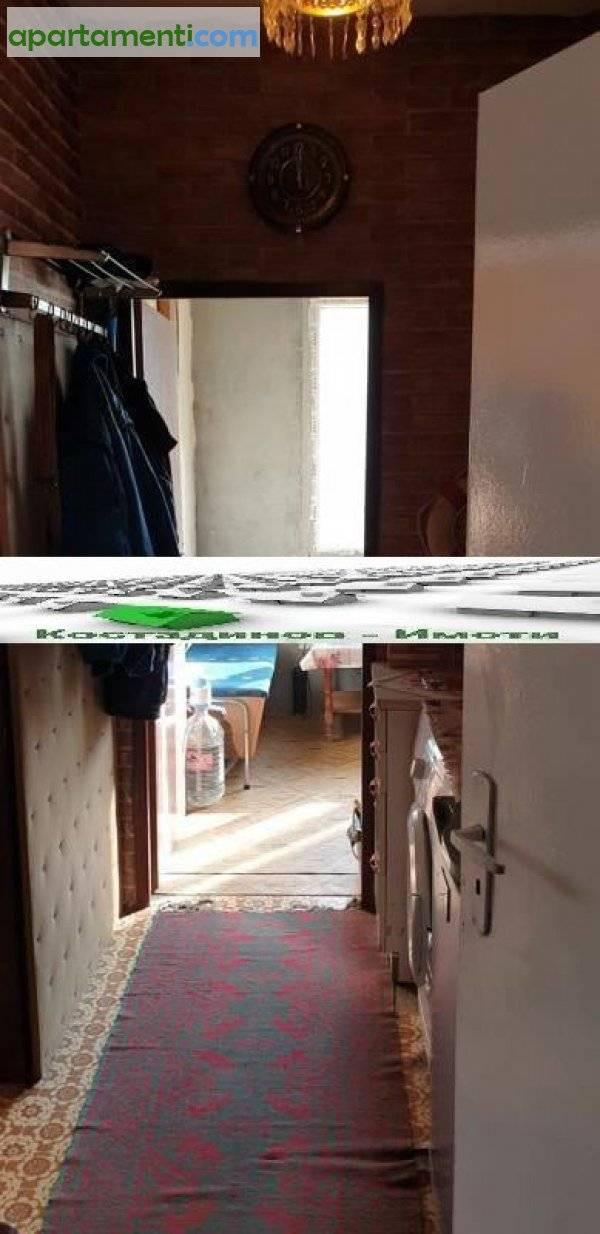 Едностаен апартамент, Пловдив, Изгрев 5