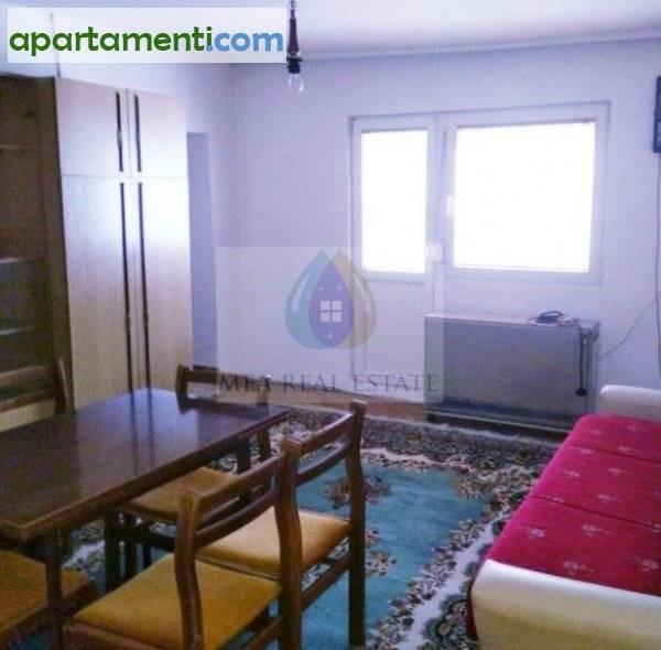 Едностаен апартамент, Пловдив, Каменица 1 3