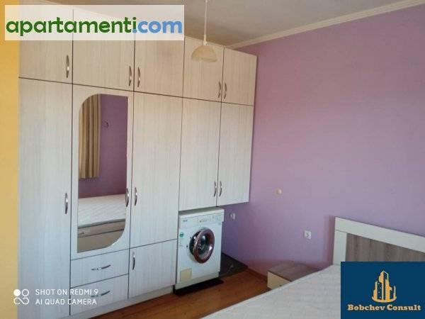 Едностаен апартамент, Пловдив, Младежки хълм 8