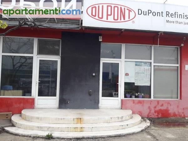 Офис, Варна, Метро 1
