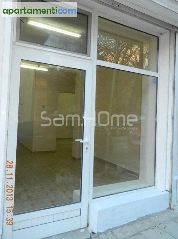 Офис Варна Център 7