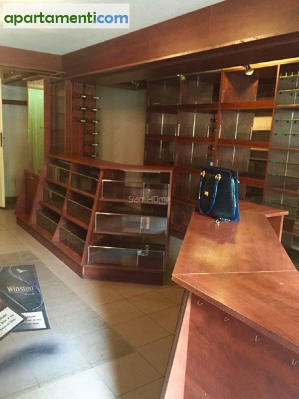 Офис Варна Чайка 1