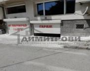 Снимка на имота Гараж Варна Център | Продава имоти Варна