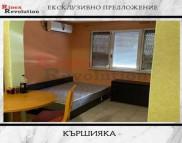 Снимка на имота Едностаен апартамент, Пловдив, Кършияка | Продава имоти Пловдив