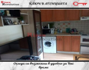 Снимка на имота Тристаен апартамент, Пловдив, Широк Център | Продава имоти Пловдив