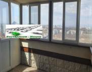 Снимка на имота Многостаен апартамент, Пловдив, Тракия | Под наем имоти Пловдив