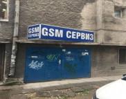 Снимка на имота Гараж, Пловдив, Център | Под наем имоти Пловдив