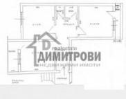 Снимка на имота Тристаен апартамент Варна Чаталджа | Продава имоти Варна