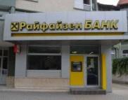 Снимка на имота Офис Пловдив Младешки хълм | Продава имоти Пловдив