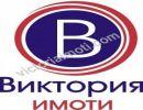 Двустаен апартамент, Велико Търново, Акация