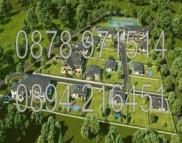 Снимка на имота Двустаен апартамент, Пловдив област, гр.Хисаря | Продава имоти Пловдив област