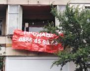 Снимка на имота Двустаен апартамент, София, Надежда 2 | Под наем имоти София