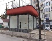 Снимка на имота Офис, Пловдив, Кършияка | Под наем имоти Пловдив